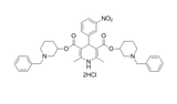 Benidipine Hydrochloride Impurity B